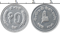 Изображение Монеты Непал 10 пайс 1989 Алюминий UNC-