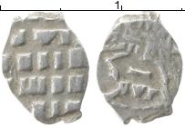 Изображение Монеты 1689 – 1725 Петр I 1 копейка 1703 Серебро VF