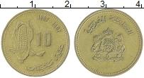 Изображение Монеты Марокко 10 сантим 1987 Латунь XF ФАО