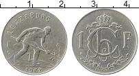 Изображение Монеты Люксембург 1 франк 1962 Медно-никель XF