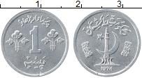 Изображение Монеты Пакистан 1 пайс 1974 Алюминий UNC-