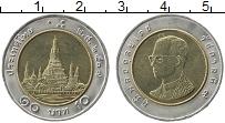 Изображение Монеты Таиланд 10 бат 1994 Биметалл UNC- Буддийский храм Ват