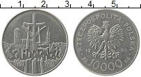 Изображение Монеты Польша 10000 злотых 1990 Медно-никель UNC-