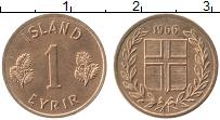 Изображение Монеты Исландия 1 ариари 1966 Бронза UNC-
