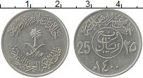 Изображение Монеты Саудовская Аравия 25 халал 1980 Медно-никель XF