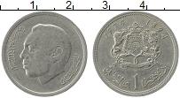 Изображение Монеты Марокко 1 дирхам 1974 Медно-никель XF Хасан II