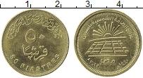 Изображение Монеты Египет 50 пиастров 2019 Латунь UNC- Фермы солнечной энер