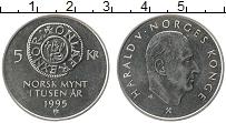 Изображение Монеты Норвегия 5 крон 1995 Медно-никель UNC- Харольд V