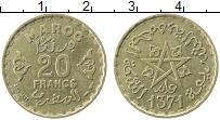 Изображение Монеты Марокко 20 франков 1951 Латунь XF+