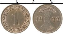 Продать Монеты Веймарская республика 1 пфенниг 1933 Медь
