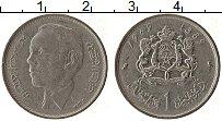 Изображение Монеты Марокко 1 дирхам 1969 Медно-никель XF Хасан II