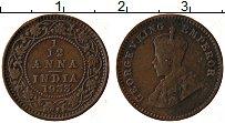 Изображение Монеты Индия 1/12 анны 1933 Бронза XF Георг V