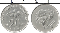 Изображение Монеты Малайзия 20 сен 1989 Медно-никель XF