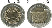 Изображение Монеты Турция 1 лира 2015 Биметалл UNC- Овца