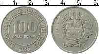 Изображение Монеты Перу 100 соль 1980 Медно-никель XF