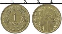 Изображение Монеты Франция 1 франк 1940 Латунь XF