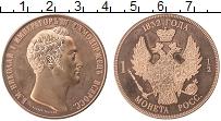 Изображение Монеты Россия Медаль 0 Медь UNC