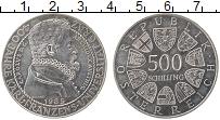 Изображение Монеты Австрия 500 шиллингов 1985 Серебро UNC- 400 лет Карлову унив