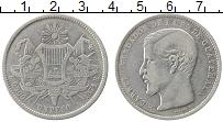 Изображение Монеты Гватемала 1 песо 1871 Серебро XF