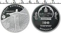 Изображение Монеты Монголия 100 тугриков 2008 Посеребрение Proof