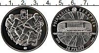 Изображение Монеты Беларусь 20 рублей 2012 Серебро Proof Чемпионат Мира по хо