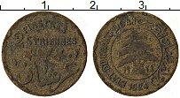 Изображение Монеты Ливан 2 пиастра 1924 Латунь VF+