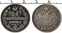 Изображение Монеты 1825 – 1855 Николай I 25 копеек 1829 Серебро VF+ СПБ НГ