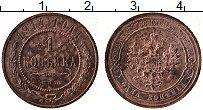 Изображение Монеты 1894 – 1917 Николай II 1 копейка 1914 Медь UNC-