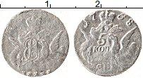 Изображение Монеты 1741 – 1761 Елизавета Петровна 5 копеек 1758 Серебро VF+
