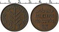 Изображение Монеты Палестина 2 милса 1941 Медь XF Британский протектор