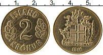 Изображение Монеты Исландия 2 кроны 1946 Латунь XF