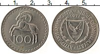 Изображение Монеты Кипр 100 милс 1971 Медно-никель XF