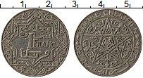 Изображение Монеты Марокко 1 франк 1924 Медно-никель XF Протекторат Франции