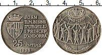 Изображение Монеты Андорра 25 сентим 1995 Медно-никель UNC- 25 лет ФАО