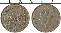 Изображение Монеты Восточная Африка 1 шиллинг 1950 Медно-никель XF Георг VI