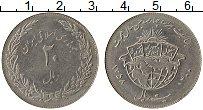 Изображение Монеты Иран 20 риалов 1979 Медно-никель XF 1400 лет Вознесения