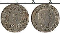Изображение Монеты Швейцария 5 рапп 1910 Медно-никель XF