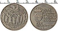 Изображение Монеты Андорра 25 сентим 1995 Медно-никель XF 50 лет ФАО
