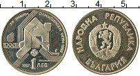 Изображение Монеты Болгария 1 лев 1987 Медно-никель Proof-