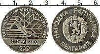 Изображение Монеты Болгария 2 лева 1987 Медно-никель Proof- Олимпийские игры в К