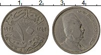 Изображение Монеты Египет 10 миллим 1924 Медно-никель VF Фуад I