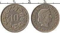 Изображение Монеты Швейцария 10 рапп 1925 Медно-никель XF