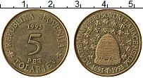 Изображение Монеты Словения 5 толаров 1993 Латунь UNC- 300 лет Академии Тру