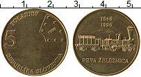 Изображение Монеты Словения 5 толаров 1996 Латунь UNC- 150 лет первой желез