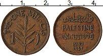 Изображение Монеты Палестина 1 мил 1942 Медь XF Британский протектор