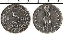 Изображение Монеты Алжир 5 динар 1972 Медно-никель XF ФАО