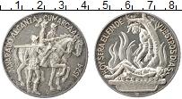 Изображение Монеты Гватемала Медаль 1979 Серебро Proof-