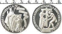 Продать Монеты Гватемала Медаль 1979 Серебро