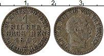 Изображение Монеты Пруссия 1 грош 1863 Серебро XF А  Вильгельм