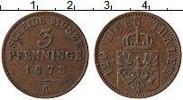 Изображение Монеты Пруссия 3 пфеннига 1873 Медь XF А